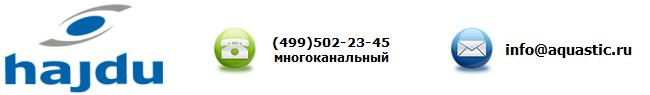 ХАЙДУ.РФ